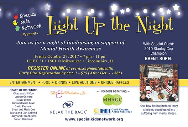 Special Kids Network Fundraiser
