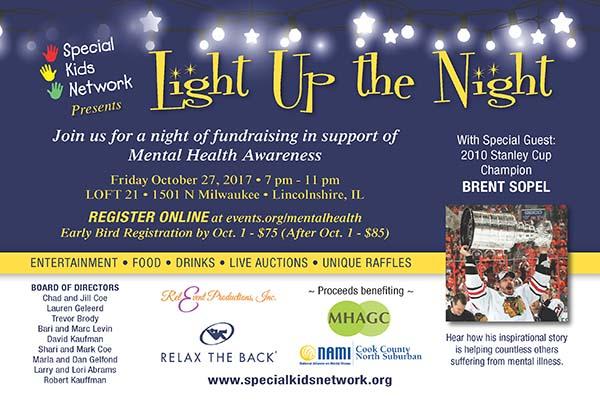 Special Kids Network Fundraiser