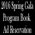 NAMI CCNS Gala 2016 Program Book Ad Reservation Form