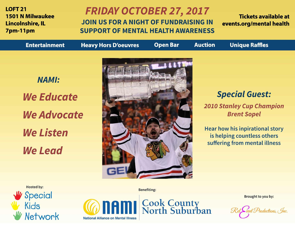 2017 NAMI CCNS Special Kids Network