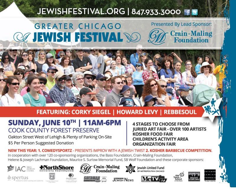 Chicago Jewish Festival